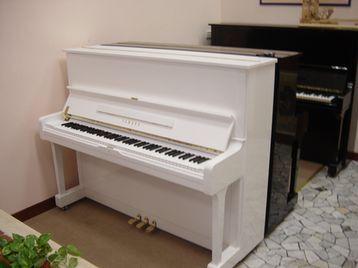Pianoforte verticale Yamaha U1 bianco Top Quality - Pianoforti ...